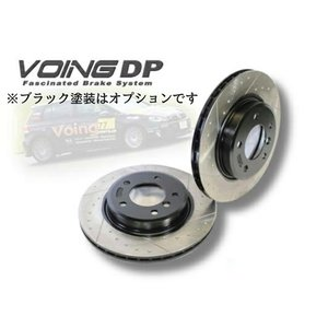 VOING DP ディンプルスリットブレーキローター持ち込み加工|voing-sp