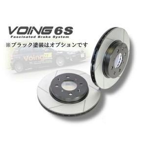 ◆AUDI TT 1.8TFSI/2.0TFSI/2.0TFSIクアトロ(06/10〜15/8)◆  ※フロント用 ブレーキローター VOING|voing-sp