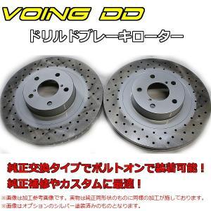 キューブ Z10 1998/2〜1999/11 VOING DD ドリルドブレーキローター|voing-sp