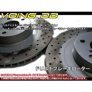 フェアレディ Z   Z34 HZ34(Version S/ST/NISMO Fr:4POT/Rr:2POT)VOING DD ブレーキローター|voing-sp