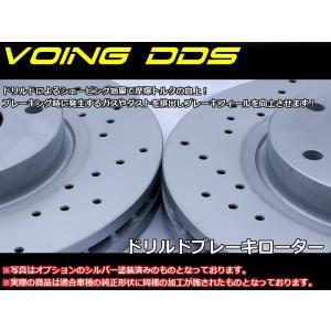 フェアレディ Z   Z34 HZ34(Version S/ST/NISMO Fr:4POT/Rr:2POT)VOING DDS ブレーキローター|voing-sp