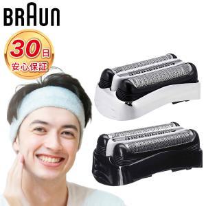 ブラウン 替刃 シリーズ3 シェーバー 32B 32S ブラック シルバー 網刃 内刃 一体型 カセ...