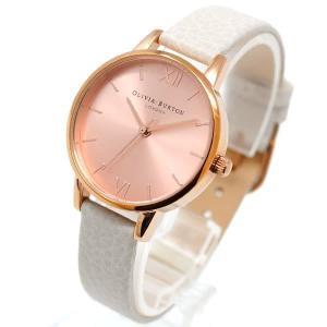 オリビアバートン 腕時計 レディース OLIVIA BURTON レザー ピンクゴールド vol8