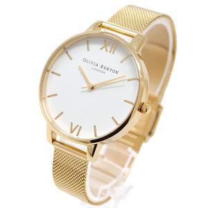 オリビアバートン 腕時計 レディース OLIVIA BURTON vol8