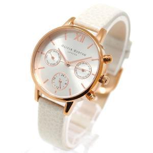 オリビアバートン 腕時計 レディース OLIVIA BURTON レザー vol8