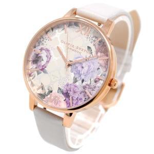 オリビアバートン 腕時計 レディース OLIVIA BURTON レザー オフホワイト×フラワー vol8