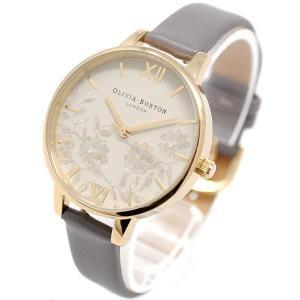 オリビアバートン 腕時計 レディース OLIVIA BURTON レザー ゴールド/ダークグレー|vol8