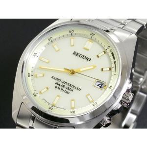 シチズン 腕時計 メンズ レグノ REGUNO CITIZEN 電波 ソーラー vol8