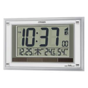 シチズン 置き時計 おき時計 メンズ&レディース パルデジットソーラーエア CITIZEN 電波 vol8