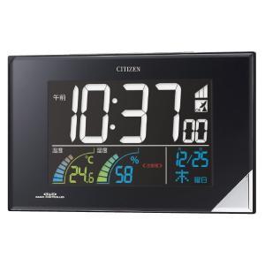 シチズン 掛置兼用電波時計 掛け時計 置き時計 メンズ&レディース CITIZEN vol8