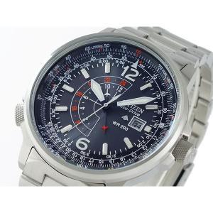 シチズン 腕時計 メンズ エコドライブ CITIZEN ソーラー|vol8