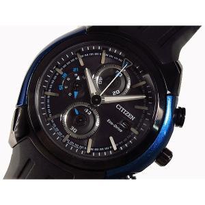 シチズン 腕時計 メンズ エコドライブグラフ CITIZEN クロノグラフ|vol8