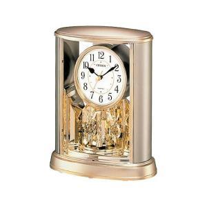 シチズン 置き時計 おき時計 メンズ&レディース サルーン スタンダード CITIZEN|vol8