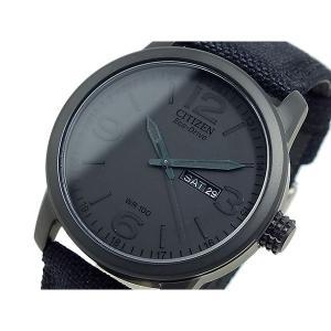 シチズン 腕時計 メンズ エコドライブ CITIZEN レザー ソーラー ブラック vol8