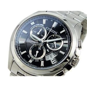 シチズン 腕時計 メンズ エコドライブグラフ CITIZEN クロノグラフ 電波 ブラック/シルバー|vol8