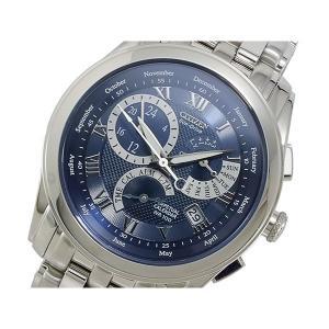 シチズン 腕時計 メンズ エコドライブ パーペチュアルカレンダー CITIZEN ダークブルー|vol8