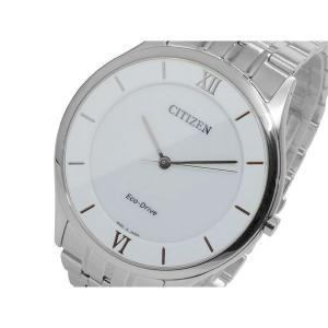 シチズン 腕時計 メンズ エコドライブ CITIZEN ホワイト/シルバー|vol8