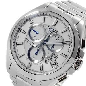 シチズン 腕時計 メンズ エコドライブ チタン CITIZEN クロノグラフ ホワイト/シルバー|vol8