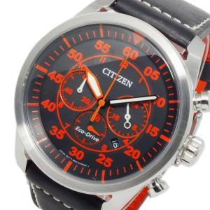 シチズン 腕時計 メンズ エコドライブ CITIZEN クロノグラフ ブラック/ブラック×オレンジ|vol8