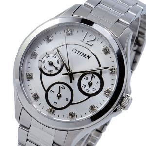シチズン 腕時計 レディース クロスシー CITIZEN シルバー|vol8