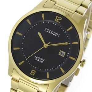 シチズン 腕時計 メンズ CITIZEN ブラック/ゴールド vol8