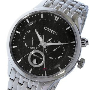 シチズン 腕時計 メンズ エコドライブ CITIZEN ソーラー ブラック/シルバー vol8
