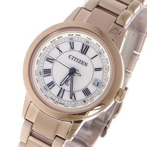 シチズン 腕時計 レディース クロスシー XC CITIZEN 電波 サクラピンク|vol8