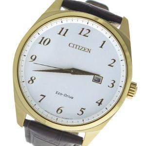 シチズン 腕時計 メンズ CITIZEN レザー ソーラー ホワイト/ダークブラウン|vol8