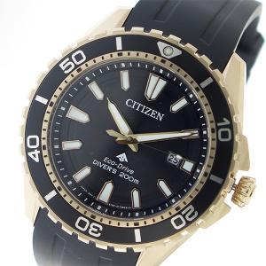 シチズン 腕時計 メンズ プロマスター エコドライブ ダイバー200m CITIZEN ブラック|vol8