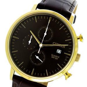シチズン 腕時計 メンズ CITIZEN クロノグラフ レザー ブラウン|vol8