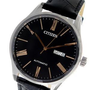 シチズン 腕時計 メンズ CITIZEN 自動巻き レザー ブラック|vol8