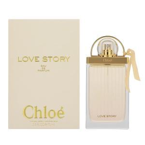 クロエ 香水 フレグランス レディース ラブストーリー Chloe EDP 75mL|vol8
