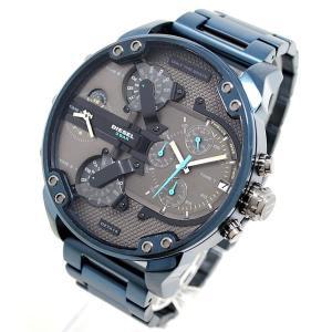 ディーゼル 腕時計 メンズ DIESEL アナログ グレー/ガンメタブルー|vol8
