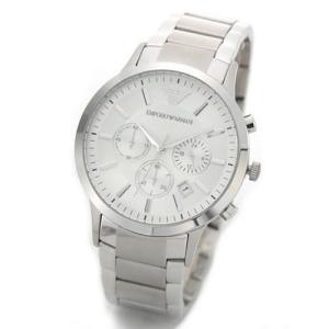 エンポリオアルマーニ 腕時計 メンズ EMPORIO ARMANI クロノグラフ シルバー