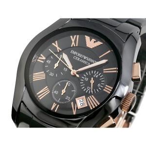 エンポリオアルマーニ 腕時計 メンズ EMPORIO ARMANI クロノグラフ ブラック|vol8