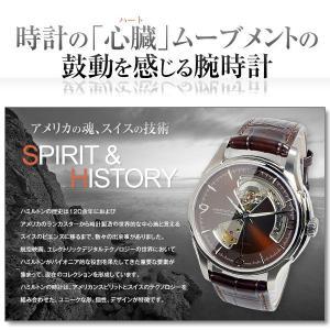ハミルトン 腕時計 メンズ ジャズマスター オープンハート HAMILTON 自動巻き レザー|vol8|02