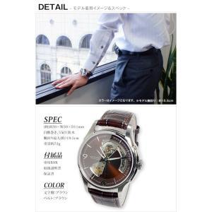 ハミルトン 腕時計 メンズ ジャズマスター オープンハート HAMILTON 自動巻き レザー|vol8|05