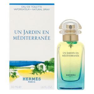 エルメス 香水 フレグランス レディース 地中海の庭 HERMES オードトワレ 50mL|vol8