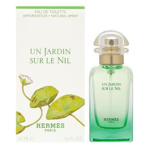 エルメス 香水 フレグランス レディース ナイルの庭 HERMES 50mL|vol8