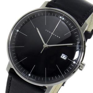 ユンハンス 腕時計 メンズ JUNGHANS ブラック|vol8