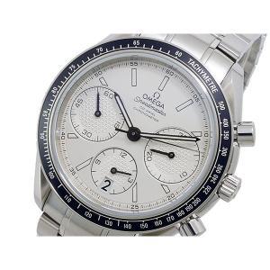 オメガ 腕時計 メンズ スピードマスター OMEGA 自動巻き クロノグラフ ホワイト/シルバー vol8