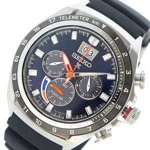 セイコー 腕時計 メンズ プロスペックス PROSPEX ソーラー SEIKO ネイビー|vol8