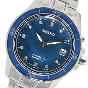 セイコー 腕時計 レディース スポーチュラ キネティック ダイヤモンド SEIKO 自動巻き ブルー|vol8