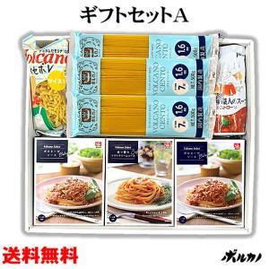 おうちご飯を贅沢に。パスタ好きな人に贈るパスタソースギフトランキング≪おすすめ10選≫の画像