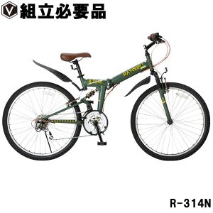 ノーパンクタイヤ マウンテンバイク 折りたたみ自転車 26イ...