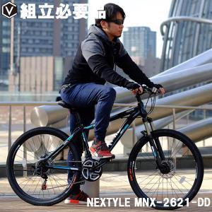 マウンテンバイク MTB 自転車 26インチ シマノ21段変...
