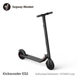 電動キックスクーター ナインボット ES2 前輪サス付き フットブレーキ 折りたたみ式 Ninebot Kickscooter ES2 送料無料 日本正規代理店直送品