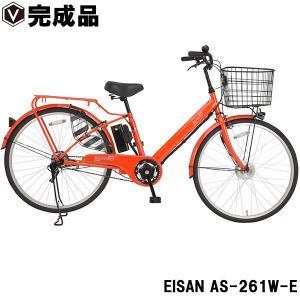 電動アシスト自転車 26インチ 完成品 3モードアシスト オ...