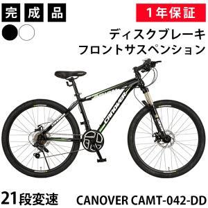 マウンテンバイク 26インチ 完成品 自転車 ディスクブレーキ Fサス シマノ21段変速 CANOV...