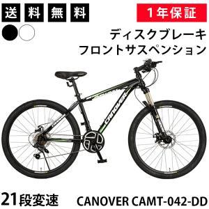 マウンテンバイク 26インチ MTB 自転車 ディスクブレーキ Fサス シマノ21段変速 送料無料 ...